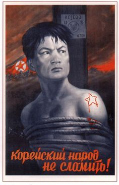 The Korean people will not break!, 1953 - Russian poster supporting the North Koreans during the Korean War