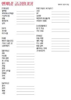 (9) 트위터 Sheet Music, Language, Writing, Learning, Drawings, Pictures, Artwork, Photos, Work Of Art