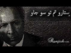 Kitaben - Urdu Poetry by Gulzar - YouTube