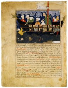 """Miniature from Hafiz-i Abru's Majma al-tawarikh. """"Noah's Ark"""" Iran (Afghanistan), Herat; c. 1425 Leaf: 42.3 × 32.6 cm"""