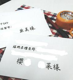 300円で上手で綺麗な宛名書きができる裏技が凄すぎる | marry[マリー]