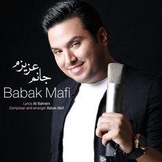 دانلود آهنگجدیدبابک مافیبا نامجانم عزیزم Download New SongBy Babak MafiCalledJanam Azizam