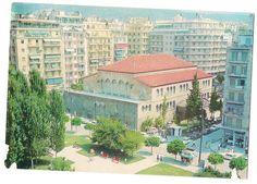 Παλιές καρτ-ποστάλ της Θεσσαλονίκης