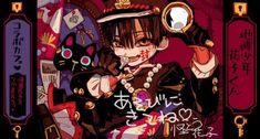 The illustration Untitled , with the tags medibangpaint etc. is created by . Otaku Anime, Manga Anime, Anime Guys, Anime Art, Hanako San, Shoujo, Manhwa, Haikyuu, Anime Characters