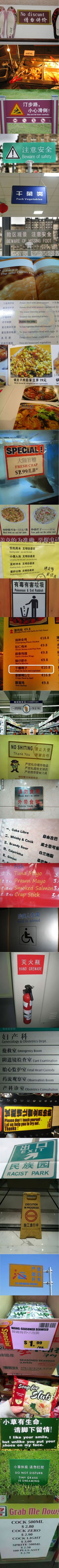 Meanwhile in China...