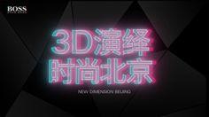 http://i.lesmads.de/upload6/hugo_boss_boss_black_shanghai_fall_winter_2012_3_d_fashion_show/570---.hugo_boss_boss_black_shanghai_fall_winter...