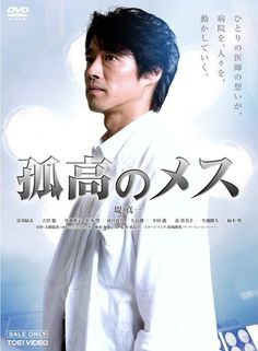 Actors Male, Male Models, Japanese, Anime, Movies, Movie Posters, Men Models, Japanese Language, Films