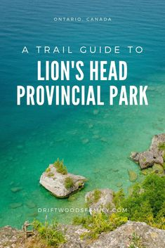 Lion's Head Provincial Park Trail takes you along the 200 foot high white limestone cliffs above the turquoise waters of Lake Huron with breathtaking views. Hiking Guide, Trail Guide, Park Trails, Hiking Trails, Ontario Parks, Road Trip, Ontario Travel, Lake Huron, Canada Travel