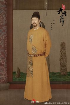 Handsome Asian Men, Web Drama, Social Media Buttons, Chinese Man, Oriental Fashion, Mural Painting, Drama Movies, Hanfu, Traditional Outfits