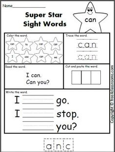 Can Sight Word Worksheet