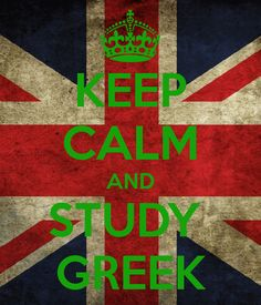 greek language learning