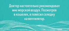 http://www.adme.ru/cards/7-otkrytok-nedeli-o-nashej-zhizni-1278765/