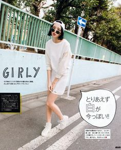 Street Snap Fashion : Photo