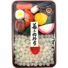 Kyoto Candy -- Makunouchi Bento