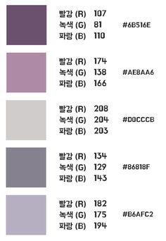 [PPT 색조합] PPT 색상 테마 023 (등나무꽃) PPT 다운로드 : 네이버 블로그