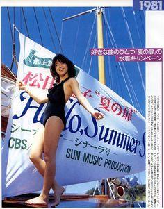 Sun Music, Swimming Sport, Sport Fashion, Love Her, Bikinis, Singing, Idol, Korea, Actresses