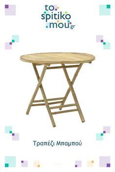 Tραπέζι Μπαμπού, inart - είδη διακόσμησης   Δείτε και άλλες ιδέες για Τραπέζια Εξωτερικού Χώρου - Κήπου όπως και άλλα προϊόντα inart στο tospitikomou.gr   Χιλιάδες προϊόντα για το σπίτι σας! Table, Furniture, Home Decor, Decoration Home, Room Decor, Tables, Home Furnishings, Home Interior Design, Desk