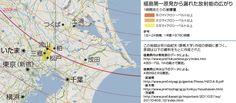プルトニウムは、柏・横浜の間に集中的に降下している~ネイチャーの論文 |wantonのブログ