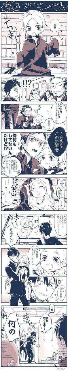 11|『ハイキューの面白い漫画下さい!』への回答の画像4。週刊少年ジャンプ,趣味,ハイキュー!!。