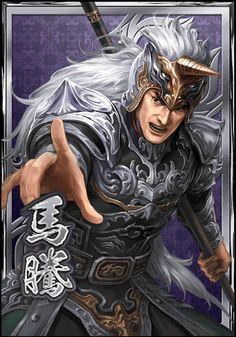 Ma Teng - Dynasty Warriors Blast