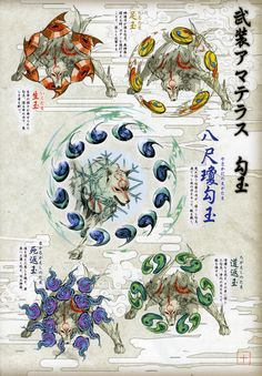You guys liked the Glaive art so much we found the Rosary concept art to show you too! Tatou Animal, Game Character, Character Design, Amaterasu, Video Game Art, Fantasy Creatures, Nerdy, Fantasy Art, Concept Art