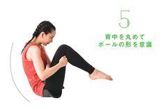 2週間で腹筋割れ!体が硬いほどうまくいく【痩せるストレッチ】 (1/1)| ダイエットポストセブン