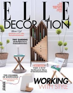 ELLE Decoration THAILAND