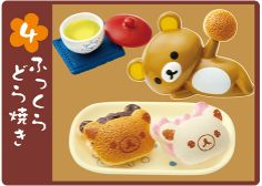 Re-Ment Miniatures - Rilakkuma Japanese Café #4
