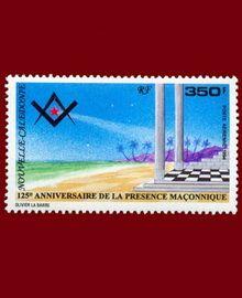 LA MASONERIA Y LA FILATELIA