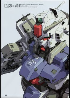 Gundam #mecha – https://www.pinterest.com/pin/73887250117002393/