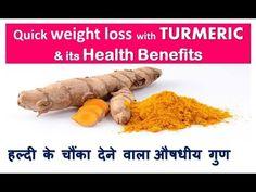 हल्दी के चौंका देने वाला 23 औषधीय गुण | Quick weight loss with TURMERIC its 23 Health Benefits - YouTube