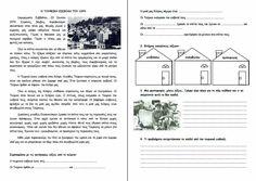 Diagram, Bullet Journal, Education, Pictures, Photos, Photo Illustration, Teaching, Onderwijs, Resim