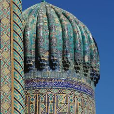 Patterned dome in Iran