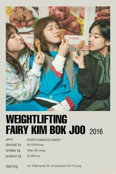 Iconic Movie Posters, Movie Poster Art, Iconic Movies, Film Posters, Korean Drama List, Korean Drama Movies, Netflix Movie List, Korean Tv Series, Kim Book