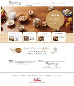 http://www.calbee.co.jp/grano-ya/