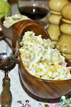 """Салат """"Банановый"""" Очень необычный и невероятно вкусный салат. Рецепт взят из выпуска журнала """"Рецепты на бис"""". Спасибо за идею Валентине Балясовой."""