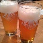 New favourite brewer!!  Outsider Brewing, in Kofu, Yamanashi!!