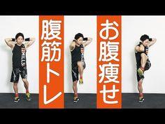 お腹痩せ腹筋ニートゥーエルボー(ダイエット5分間筋トレシリーズ2) 5min Diet Workout Knee to Elbow - YouTube