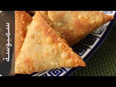 Sheba Yemeni Food   Meat Sambusa