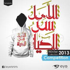 Abdou Gamal1  #eWCC13