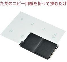 薄いメモ帳abrAsus(アブラサス)   薄くてコンパクトなメモ帳 - abrAsus(アブラサス)ブランド通販サイ