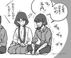のうきん@ざふぁ済み (@oisiigyooza) さんの漫画 | 22作目 | ツイコミ(仮) Lupin The Third, Kaito, Conan, Manga, Boys, Anime, Castle, Baby Boys, Manga Anime
