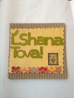 rosh hashanah greetings pronunciation