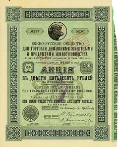 HWPH AG - Historische Wertpapiere - South-Russian Company for Trade in Cattle and Dairy Produce 12.06.1898/1901 (Datum rückseitig), Aktie über 250 Rubel, #297,