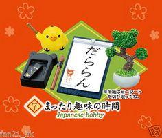 Re-ment-San-x-miniature-Puchi-80s-Nostalgia-Japanese-Life-rement-7