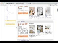 Goodリフォーム jp リフォーム会社を探す - 広告用ランディングページ