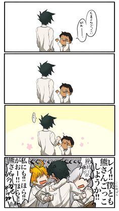 Anime Kawaii, Kawaii Art, I Love Anime, Anime Guys, Otaku Anime, Manga Anime, Animes Yandere, Anime Life, Manga Games