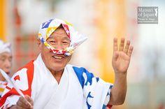 徳島には、娯茶平がいる。 Japanese Art, Culture, Japan Art
