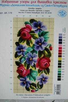 (5) Gallery.ru / Фото #2 - Цветочное панно - 10beads