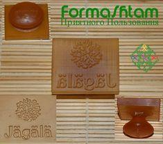 FORMASHTAM (@formashtam) • Фото и видео в Instagram Штамп под заказ с личным логотипом для мыла с нуля . 🔨 Производство готового логотипа размер 50х40мм . 📝 Jägälä . 👉Владелец: @jagala_cosmetics Bamboo Cutting Board, Bright
